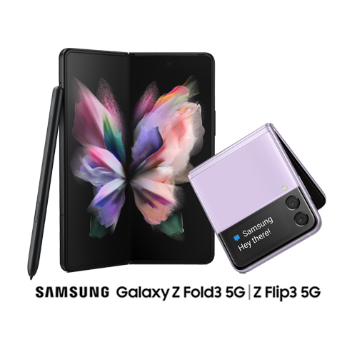 Galaxy Z Flip 5G y Galaxy Z Fold 5G, parcialmente abiertos con un fondo blanco.